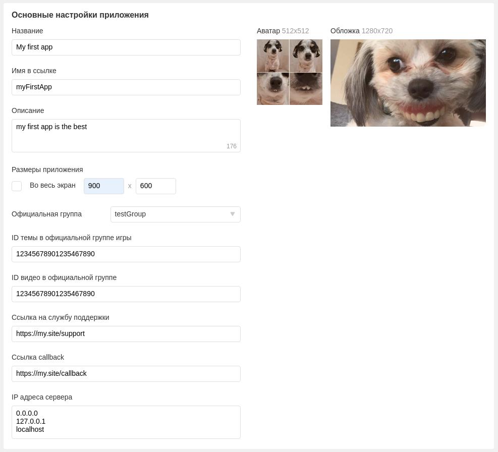 Odnoklassniki images