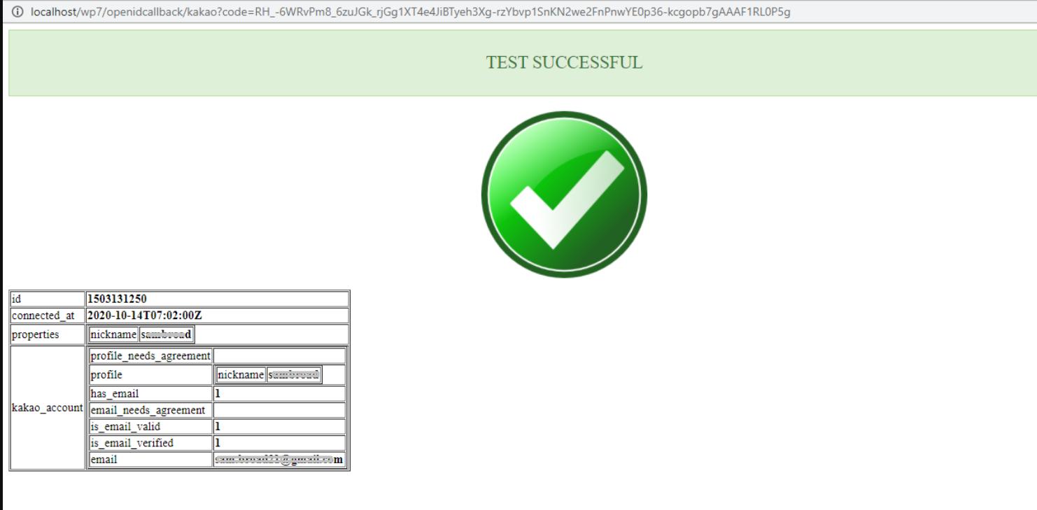 social login Test Configuration