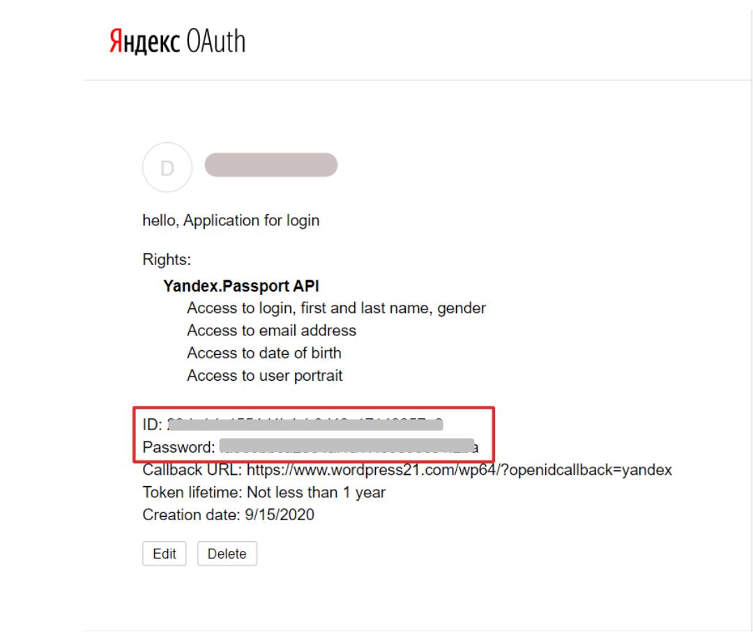 yandex login clientID and client secret